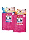 ケシミン浸透化粧水 替各種 780円(税抜)