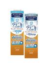 クリニカアドバンテージNEXT STAGE ハミガキ 各種 498円(税抜)