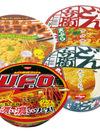 どん兵衛・焼そばU.F.O.・チキンラーメンどんぶり 108円(税抜)