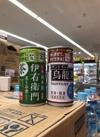 烏龍茶・伊右衛門 濃縮タイプ 88円(税抜)
