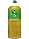 生茶 100円(税抜)