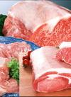 新鮮お肉のよりどりセール!!(牛肉・豚肉・鶏肉など) 1,000円(税抜)