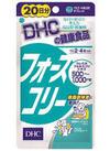 DHCフォースコリー 1,480円(税抜)