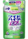 ワイドハイターEXパワー詰替 278円(税抜)