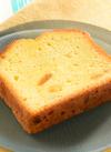 爽やかレモンのパウンドケーキ 1個 145円