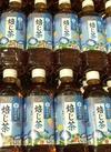 伊右衛門 焙じ茶 78円(税抜)