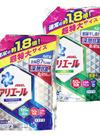 アリエールイオンパワージェル超特大詰替 <1.26kg> 298円(税抜)
