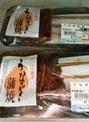 うなぎ串焼 398円(税抜)
