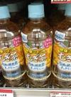 健康ミネラル麦茶すっきりブレンド 90円(税抜)