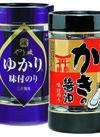 朝めし海苔・ゆかり味付のり・宮島かきの醤油のり・紀州南高梅味のり 178円(税抜)