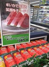 すいかココナッツウォーター 108円(税抜)