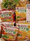 サラダ麺 うましお・痺辛 108円(税抜)
