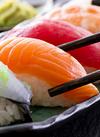 本鮪中とろ入握り寿司14貫 1,170円(税抜)