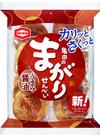 亀田のまがりせんべい 128円(税抜)
