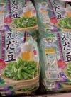 レンジでえだ豆 398円(税抜)