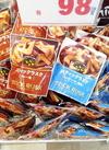 スティックラスク各種 98円(税抜)