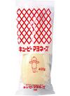 西友キユーピー マヨネーズ 148円(税抜)