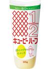 西友キユーピー ハーフ 148円(税抜)