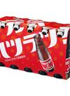 オロナミンC 538円(税込)