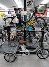 パナソニック電動三輪車 ビビライフ 前18後16型 188,800円(税抜)