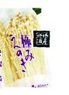 極みえのき 47円(税抜)