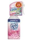 アイスノンシャツミスト 各種 698円(税抜)