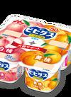 ビヒダスヨーグルト 白糖+黄桃 128円(税込)
