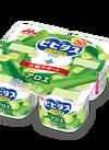 ビヒダスヨーグルト アロエ 128円(税込)