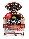 あらびきポークウインナー 198円(税抜)