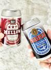 ☆インテリア小物(ブリック缶ビール)☆ 100円(税抜)