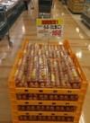 うぶ(たまご) 168円(税抜)