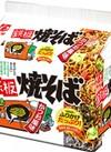 鉄板焼そば 289円(税込)