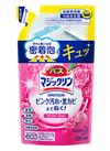 バスマジックリン泡スプレーローズ替 118円(税抜)
