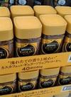 ゴールドブレンド 458円(税抜)