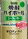 焼酎ハイボール シークワーサー 138円(税抜)