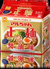 マルちゃん正麺 醤油味 298円(税抜)