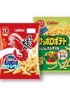 ・かっぱえびせん・サッポロポテト 68円(税抜)