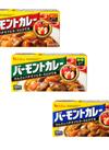 バーモンドカレー各種 189円(税抜)