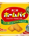ホームパイ 199円(税抜)