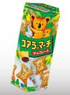コアラのマーチ(チョコ) 62円(税込)