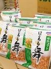 焙炒ソフト削り 198円(税抜)