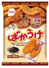 ばかうけ(ごま揚)・瀬戸の汐揚 98円(税抜)
