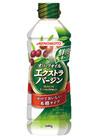 エクストラバージンオリーブオイル 598円(税抜)