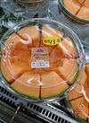 赤肉メロンフラワーカット 498円(税抜)