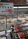 うなぎ蒲焼き 大サイズ 1,580円(税抜)