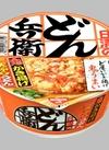 どん兵衛 かき揚げ天ぷらうどん 108円(税抜)