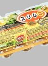 スリムe 214円(税込)