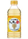 カンタン酢 198円(税抜)
