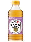 カンタン酢まろやか和風だし 198円(税抜)