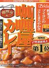 カリー屋カレー 甘口・中辛・辛口 78円(税抜)